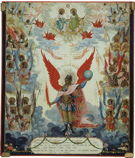Ангельские чины