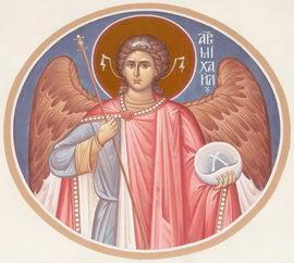 Михаил - главный архангел