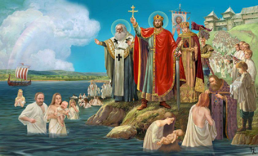 Поздравление с крещением сестры